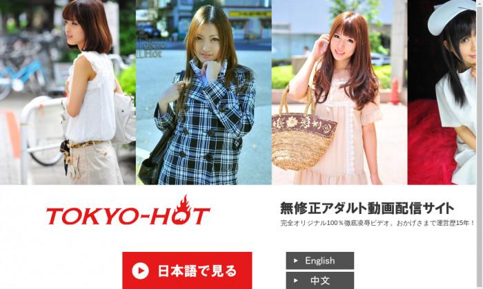 tokyohot.com