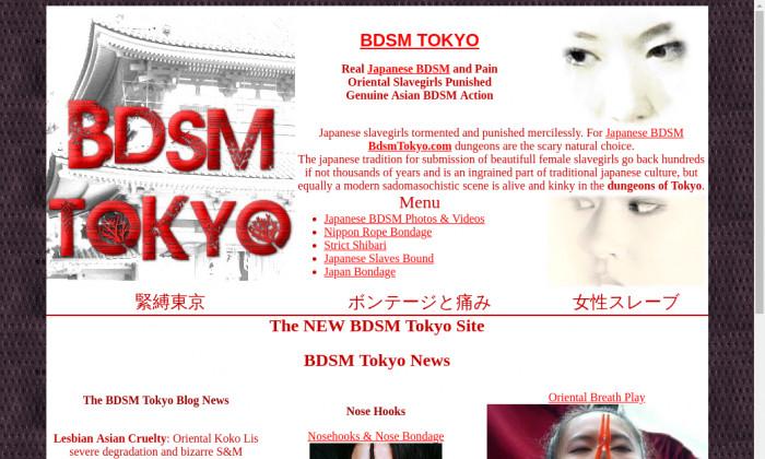 bdsmtokyo.com